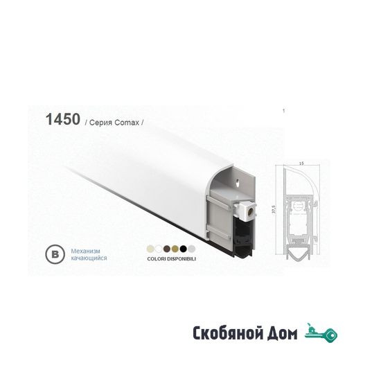 Автопорог- антипорог дверной накладной Venezia 1450/700 мм регулировка 1 уровень цвет серебристый
