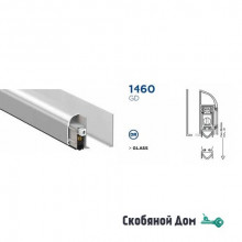 Автопорог- антипорог дверной накладной для стекла Venezia 1460GD/700 мм 1 уровень цвет серебристый