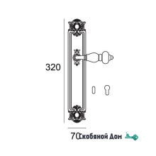 """Ручка дверная Venezia """"FENICE"""" WC на планке PL92 натуральное серебро + черный"""
