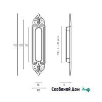 Ручка для раздвижной двери Venezia U122 DECOR античное серебро (1шт.)