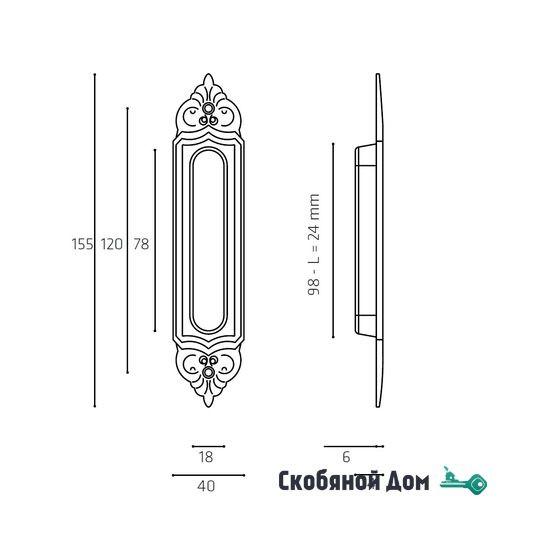 Ручка для раздвижной двери Venezia U122 DECOR полированная латунь (1шт.)