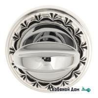 Фиксатор поворотный Venezia WC-2 D2 натуральное серебро + черный