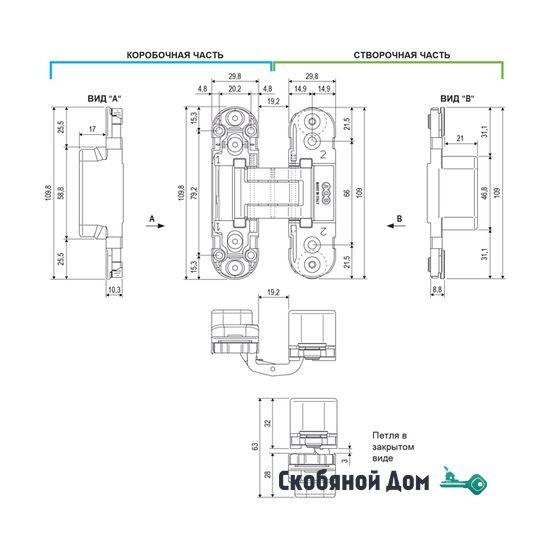 E30200.03.03Петля скрытой установки AGB ECLIPSE 2.0 (полированная латунь) + комплект накладок