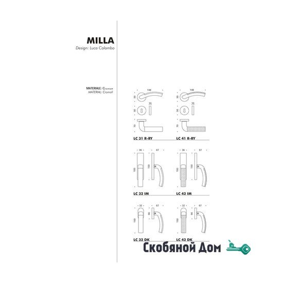 Дверная ручка на круглом основании COLOMBO Milla LC41 RSB полированный хром / матовый хром