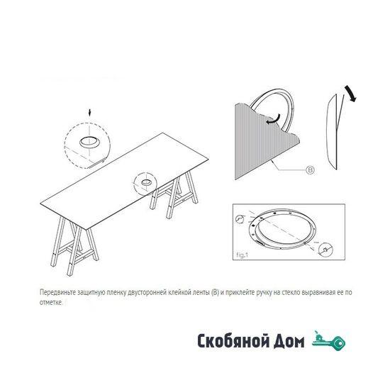 Ручка для СТЕКЛЯННЫХ раздвижных полотен K2O Хром (M/CIRKLE/VETRO/CL)